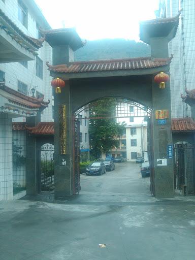 Hui Nong Yuan