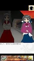 Screenshot of 【脱出ゲーム】密室症候群@神前結御子