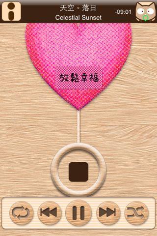 寶寶音樂-放鬆幸福 音樂 App-愛順發玩APP