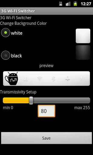 玩免費通訊APP|下載3G Wi-Fi チェンニャー app不用錢|硬是要APP