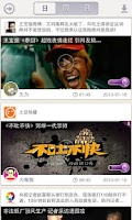Screenshot of 微豆视频