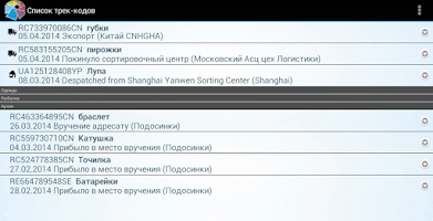 Screenshot of Postchecker