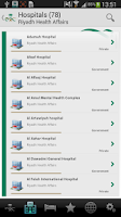 Screenshot of MOH - Electronic Directory