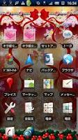 Screenshot of KiraHime JP Holy Tree