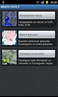 Screenshot of Moeto TOTO 2
