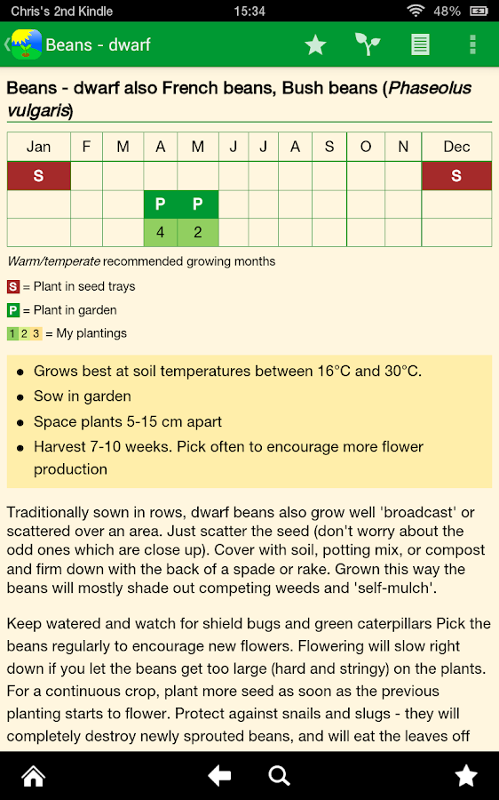Gardenate Screenshot 15