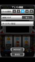 Screenshot of ドラゴンギャル~修羅の野望~