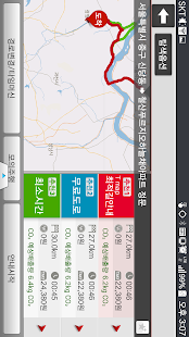 T map link for Lollipop - Android 5.0