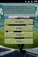 Screenshot of Sport Series - Panathinaikos