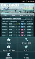 Screenshot of Tokyo International Airport