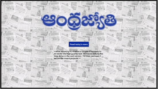 andhrajyothy e paper