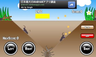Screenshot of Hungry Antlion