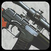 Sniper shot! APK for Bluestacks