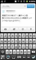 Screenshot of 南国キュイン