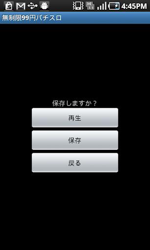 無料音乐Appの中国&韓国明星|HotApp4Game
