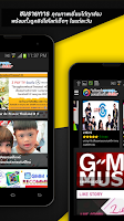 Screenshot of GMMZ
