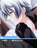 Screenshot of 恋する大人ノベル【無料恋愛ゲーム】