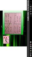 Screenshot of Görüntülü Kur'an-ı Kerim Öğren