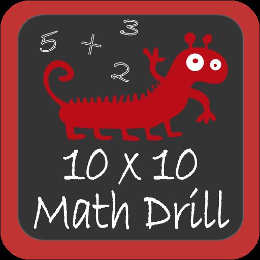 10×10 Math Drill 解謎 App LOGO-APP開箱王