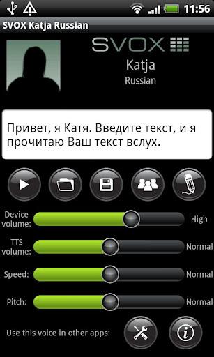 SVOX Russian Katja Trial