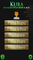 Screenshot of Kura