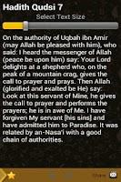 Screenshot of 40 Hadith Qudsi (Islam)