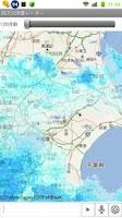 Screenshot of 四次元雨雲レーダー
