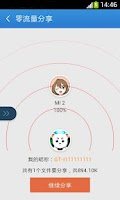 Screenshot of 当乐游戏助手