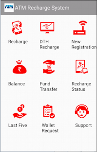 ATM Recharge System - screenshot