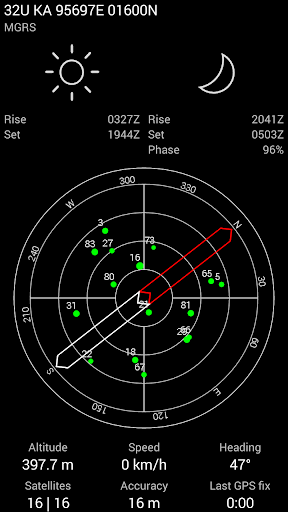 Personal Eye System - screenshot