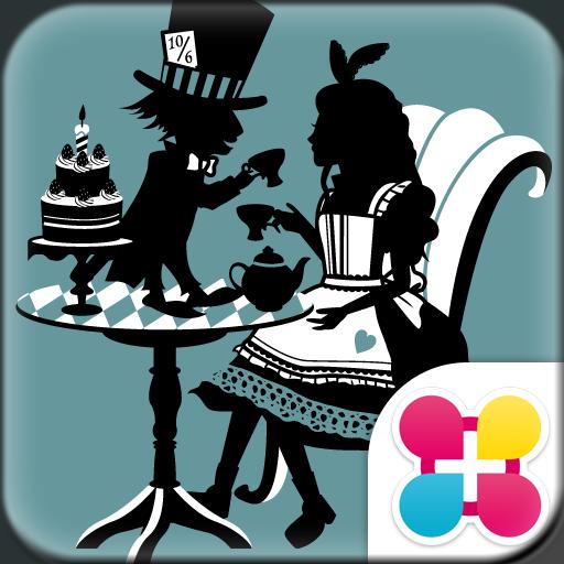 アリスのMad tea party for[+]HOME 個人化 App LOGO-硬是要APP