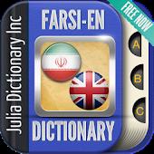 Farsi English Dictionary APK for Blackberry