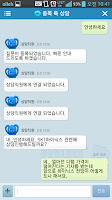 Screenshot of 우리투자증권 tx Smart