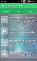 Screenshot of Mohammed Names 99
