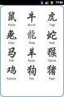 Screenshot of Horoskopy pro každého