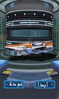 Screenshot of كوكب السريع