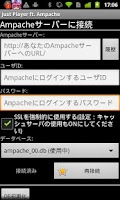 Screenshot of Ampache Provider