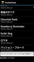Screenshot of PocketTunes