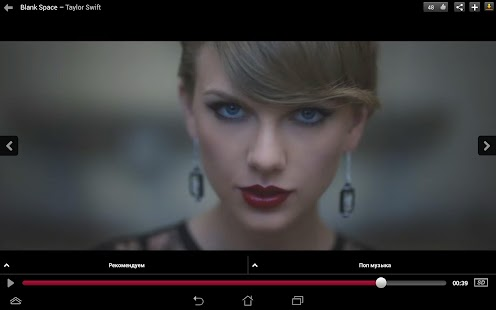 music.ivi - клипы равным образом вербункош – Miniaturansicht des Screenshots