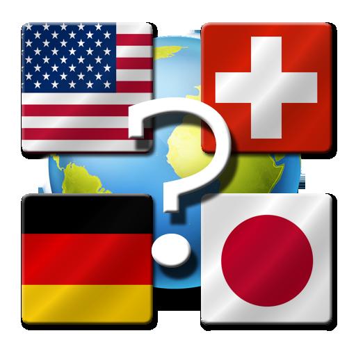 教育必備App|World Flags Quiz LOGO-綠色工廠好玩App