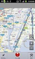 Screenshot of キョリ録ベータ版