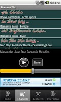 Screenshot of Manasu Tho - Telugu Music