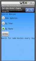 Screenshot of Watch Free Kannada Movies