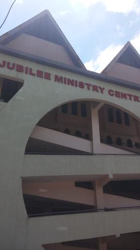 Jubilee Ministry Center