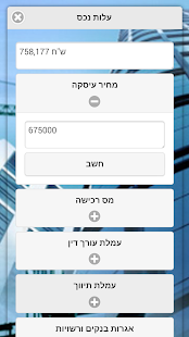 real estate calculator apk to pc android apk apps to pc