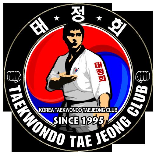 연세대정훈태권도장태정회