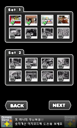 玩免費解謎APP|下載틀린그림찾기6 app不用錢|硬是要APP