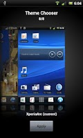 Screenshot of XperiaArc - CM7