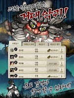Screenshot of 달과 그림자 for Kakao