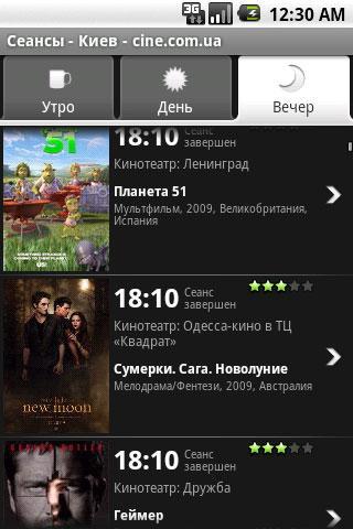 cine.com.ua